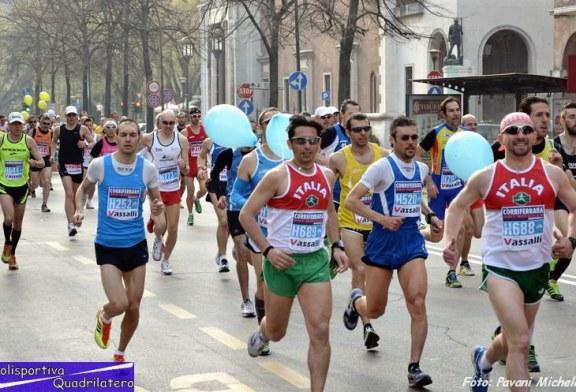 Ferrara Marathon servizio fotografico